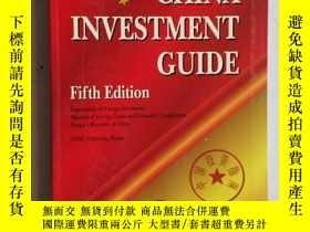 二手書博民逛書店the罕見china investment guide 大32開