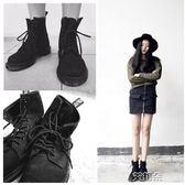 中筒靴 短靴女百搭ulzzang馬丁靴原宿中筒靴厚底單切爾西靴 艾維朵