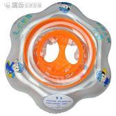 嬰兒游泳圈腋下圈花型座圈坐圈腰圈可拆卸二用 「繽紛創意家居」
