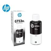 【HP】1VV21AL GT53XL 黑色墨水瓶
