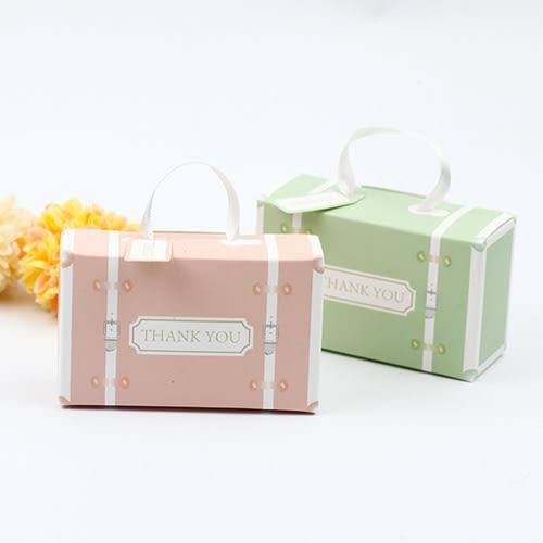 幸福婚禮小物❤馬卡龍行李箱喜糖盒---1組10入❤喜糖盒/送客禮/桌上禮/迎賓禮