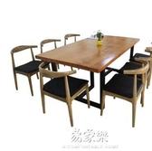 訂製會議桌長桌簡約現代實木辦公桌loft會議室桌椅組合長方形洽談桌子YYS 易家樂小鋪