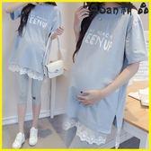 孕婦裝-孕婦秋裝套裝時連衣裙兩件套-艾尚精品 艾尚精品