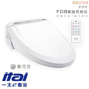 ITAI一太e衛浴 免治微電腦馬桶座 ET-FDB608
