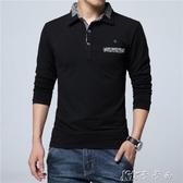 長袖t恤男子有翻領帶扣純棉體恤秋季大碼寬鬆打底Polo衫 卡卡西