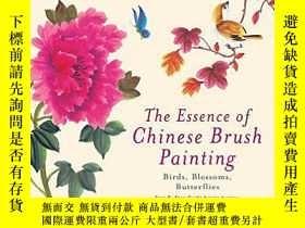 二手書博民逛書店The罕見Essence of Chinese Brush: P