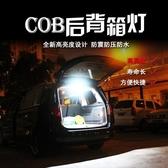 檢修燈車載閱讀燈車內應急燈維修燈照明超亮工作燈 熊熊物語