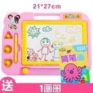 兒童畫畫板磁性寫字板寶寶嬰兒1-3歲2幼兒小孩玩具磁力彩色涂鴉板