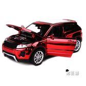 聲光感官玩具嘉業合金車模型仿真電鍍布加迪車模兒童玩具車禮物聲光回力汽車(免運)