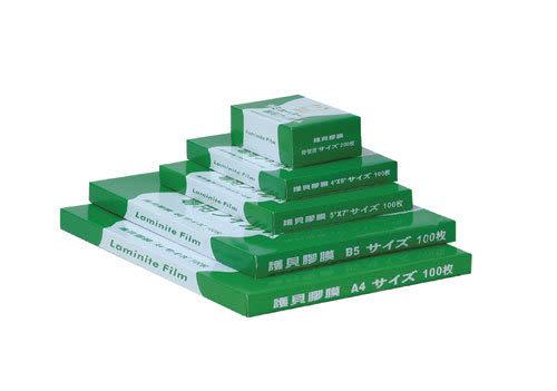 歐菲士 護貝膠膜B4 267X384mm -100張入 / 盒