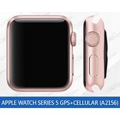 強強滾-【福利品Apple Watch Series 5 GPS+行動網路 32G】A2156 金