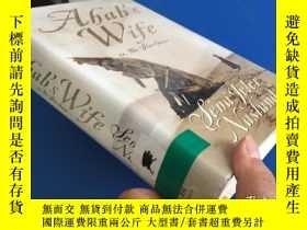 二手書博民逛書店AHAB S罕見WIFE 亞哈的妻子【精裝毛邊】Y8147 wo
