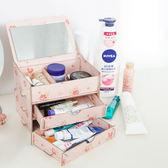 DIY 木質 韓版 化妝品 化妝鏡 抽屜收納盒 桌面收納 小物收納 分類收納 《生活美學》