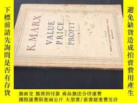 二手書博民逛書店VALUE罕見PRICE AND PROFIT 1947年版Y1