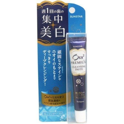 日本品牌【SUNSTAR】Ora2集中美白牙膏 17g