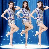 新款成人亮片爵士舞服裝現代舞蹈演出服嘻哈DS錶演正韓學生套裝女 七夕節禮物