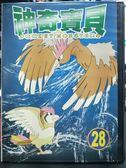 挖寶二手片-P20-006-正版VCD*動畫【神奇寶貝聯盟!最後的戰鬥】-Pokemon/精靈寶可夢