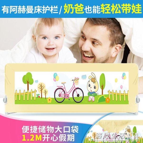 兒童床護欄寶寶床邊圍欄安全防摔2米1.8大床欄桿擋板通用床圍 igo 遇見生活