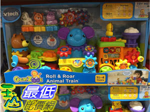 [COSCO代購] C120021 VTECH GEARZOOZ ROLL ROAR ANIMAL TRAIN VTECH歡樂學習動物小火車
