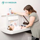 第三衛生間壁掛式可折疊尿布台嬰兒護理台寶寶換衣台床母嬰室用igo『潮流世家』
