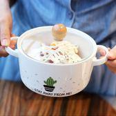 泡麵碗 仙人掌陶瓷帶蓋雙耳家用宿舍微波爐創意湯碗 QG1778『優童屋』