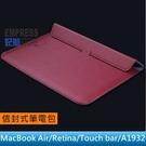 【妃航】MacBook Air/Reti...