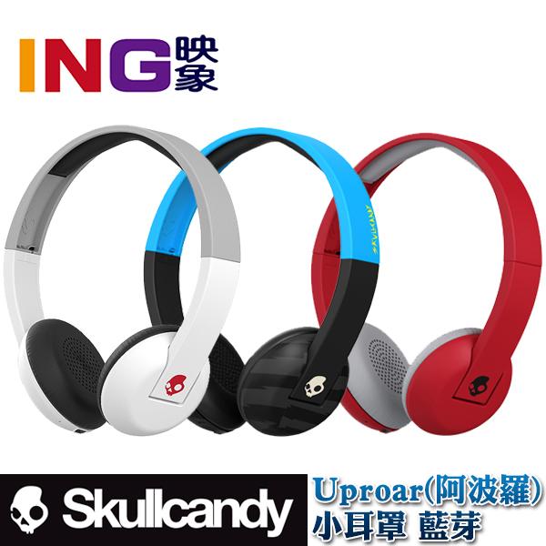 Skullcandy Uproar ( 阿波羅 ) 藍芽耳機 耳罩式耳機 台閔公司貨 骷髏糖 無線 耳機