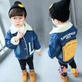 男童牛仔外套秋冬款1-3歲男孩2冬裝2018新款4韓版潮5兒童上衣夾克