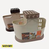 ~VICTORY ~  餐具筷籠1132008 筷子筒筷子架筷籃筷籠餐具收納