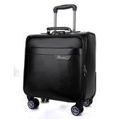 商務小型軟皮箱子男18寸拉桿箱萬向輪登機箱旅行箱手提行李密碼箱 LX 夏洛特