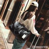 旅行包短途旅行包男出差手提包女大容量旅遊包簡約皮質行李包防水健身包 全館免運