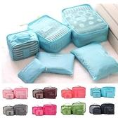 韓國 高品質旅行用六件組六件套收納袋 行李箱壓縮袋旅行箱 包中包 收納包 化妝包【RB362】