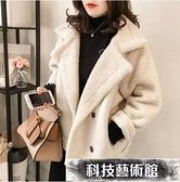 毛呢外套 羊羔毛外套女士秋冬百搭厚款毛毛皮毛一體女裝新款羊羔絨大衣 交換禮物