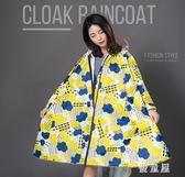 雨衣 斗篷雨衣男女時尚成人戶外徒步旅游長款雨衣單人電動車雨衣雨披 QQ5004『優童屋』