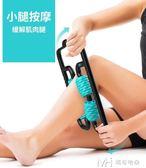 泡沫軸狼牙棒肌肉放鬆滾軸瑜伽柱運動按摩腿部瑯琊滾輪健身 YYP   瑪奇哈朵