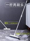 浴室清潔刷瓷磚縫隙地板硬毛長柄刷地刷子洗衛生間廁所去死角神器 樂活生活館