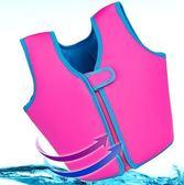 小孩嬰兒寶寶兒童救生衣 浮力背心馬甲 泡沫浮潛專業游泳裝備     color shop