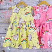 可愛女孩首選-繽彩彩虹雲朵獨角獸洋裝-2色(270187)★水娃娃時尚童裝★