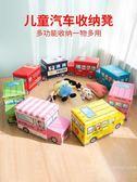 兒童玩具收納凳儲物凳子可坐人收納箱多功能寶寶卡通儲物凳儲物箱【快速出貨】