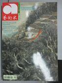 【書寶二手書T5/雜誌期刊_ICC】藝術家_377期_亞洲當代藝術雙年展特別報導等