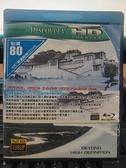挖寶二手片-0Q01-262-正版藍光BD【古格:消失的西藏王朝】-其他類型影片(直購價)