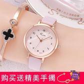 兒童錶 兒童手錶女學生韓版簡約休閒潮流可愛中小學生女童防水電子石英錶 5色