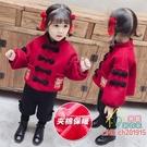 漢服女童 女童拜年服寶寶兒童唐裝冬漢服中國風加厚新年裝衣服周歲套裝棉衣尾牙-限時折扣