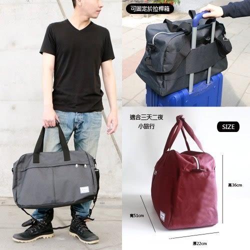 潮流堂 大容量防髒防水拉鍊二用斜背包旅行袋可固定拉桿箱