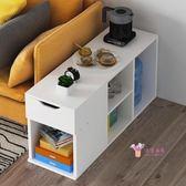 邊櫃 邊幾客廳沙發邊櫃創意小茶幾簡約長方形角幾多功能沙發邊桌小戶型T 6色