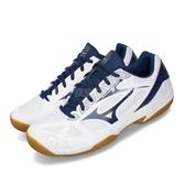 Mizuno 排羽球鞋 Cyclone Speed 2 白 藍 男鞋 女鞋 運動鞋 膠底 【ACS】 V1GA1980-16