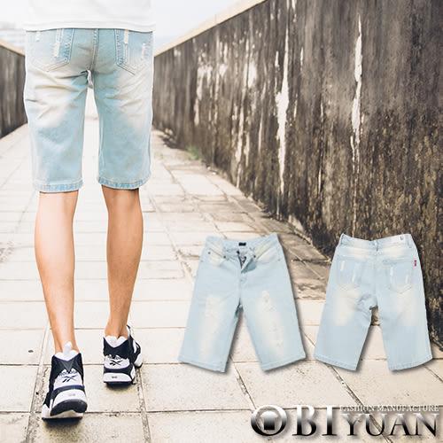 專櫃品質牛仔褲【P1850】OBI YUAN 韓版鬼洗破壞抽鬚刷白丹寧牛仔短褲