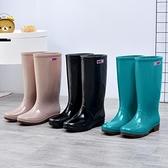雨鞋短筒雨鞋女士高筒水鞋女雨靴長筒膠靴春秋中筒防水靴防滑膠鞋子  伊蘿