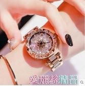 手錶鑲鉆時來運轉手錶女學生番茄網紅抖音同款女士手錶女款時尚防水LX愛麗絲精品