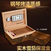 雪茄盒 雪茄盒保濕盒雪茄櫃雪松木保濕箱櫃實木鋼琴烤漆煙盒子 【韓國時尚週】